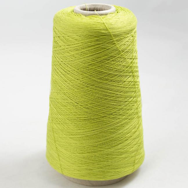 BC Garn Luxor Fino mercerized Cotton 200g Kone 2083