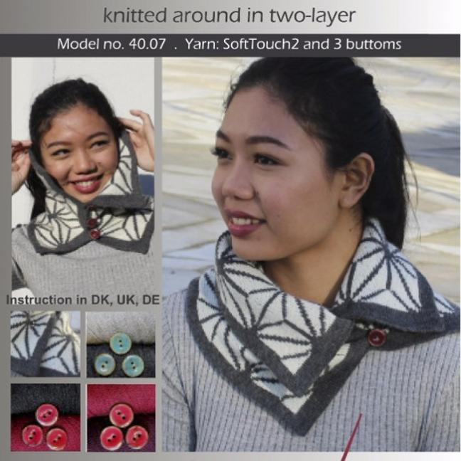 Karen Noe Design Kit Neck Collar 40.07  weinrot/pflaume